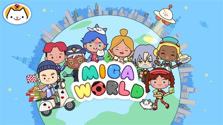 米加小镇世界最新版截图